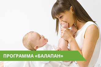 Обследование ребенка и грудничка Балапан в клинике Sbs med