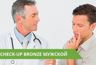 Check-Up Bronze мужской