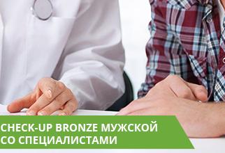 Check-Up Bronze мужской (со специалистами)