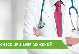 Check-Up Silver мужской