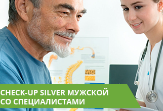 Check-Up Silver мужской (со специалистами)