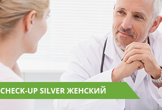 Check-Up Silver женский